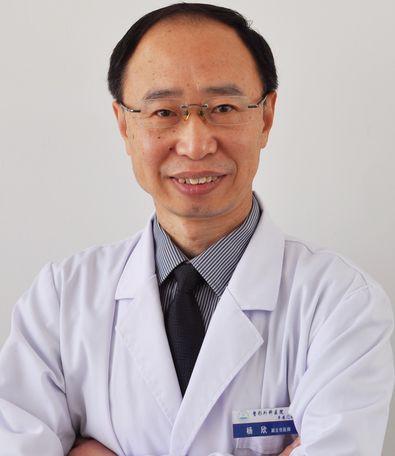 平安整形医院杨欣教授:做双眼皮手术的误区你注意到了吗