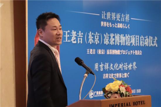 用文化推广品牌 广药集团王老吉东京博物馆年底落成