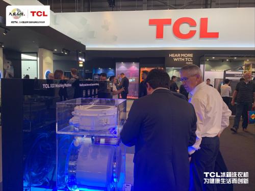 洗衣就要分类洗 IFA 2019 TCL洗衣机开启全新免污分类洗护时代