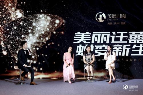 """中国美容发展史:一个关于""""美丽""""的传说"""