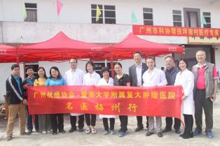 专访广州复大医院金国萍医生:公益有使命当积极作为