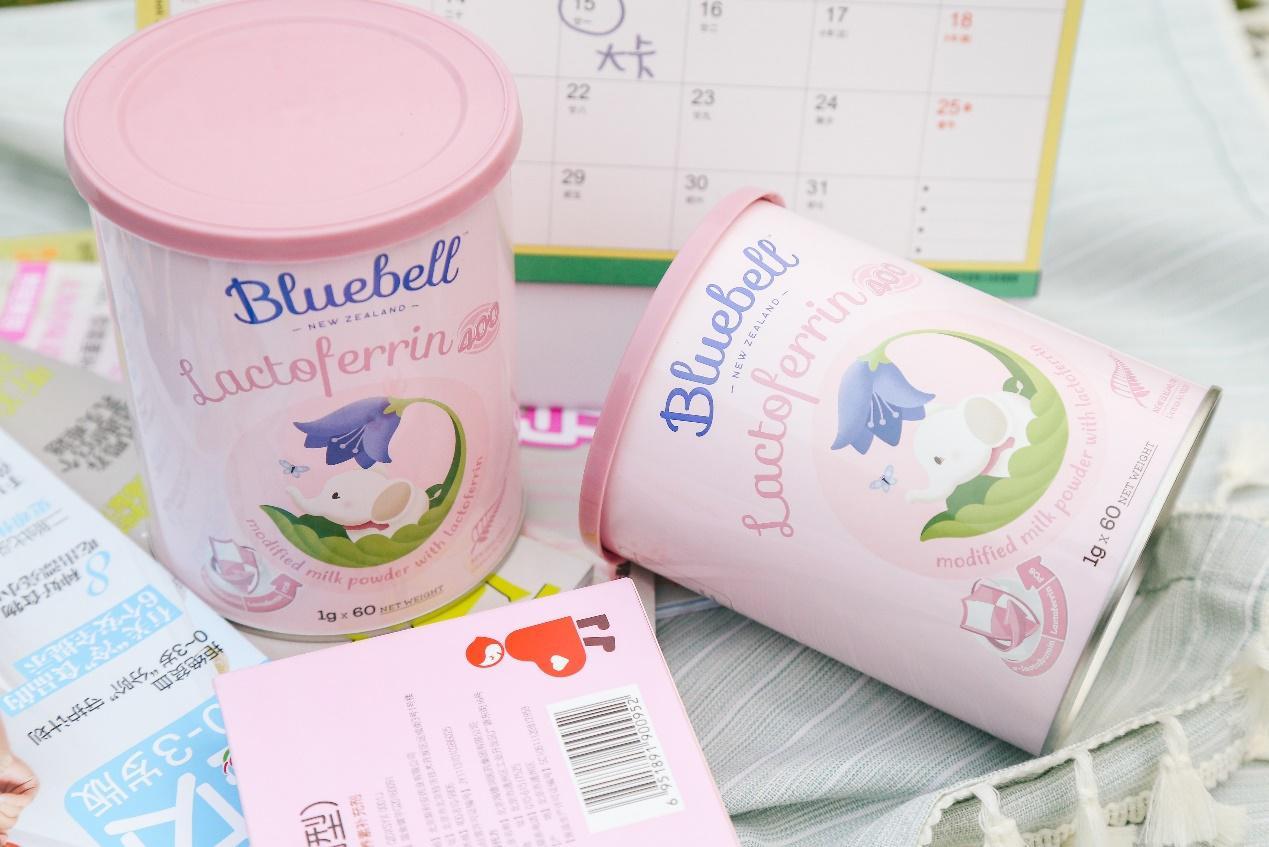 重磅!Bluebell宝乐贝儿携手乳铁蛋白调制乳粉新品进击中国营养品市场