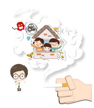 保护年轻人,使其免遭烟草业操纵,并防止他们使用烟草和尼古丁
