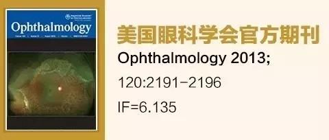 欧淬恩前沿聚焦:美国眼科学会官方发布,omega-3对干眼症的作用